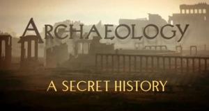 Archäologie: Schlüssel zur Vergangenheit