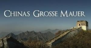 Der Super-Wall: Chinas Große Mauer