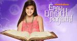 Emma, einfach magisch! – Bild: Nickelodeon