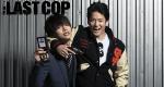 The Last Cop – Bild: NTV/Hulu Japan