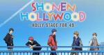 Shonen Hollywood