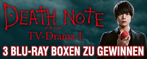 Death Note - TV-Drama Vol.1
