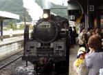 Grüner Tee & grauer Rauch – Bahnreise durch Japans Mitte (Folge 634) – © SWR Fernsehen